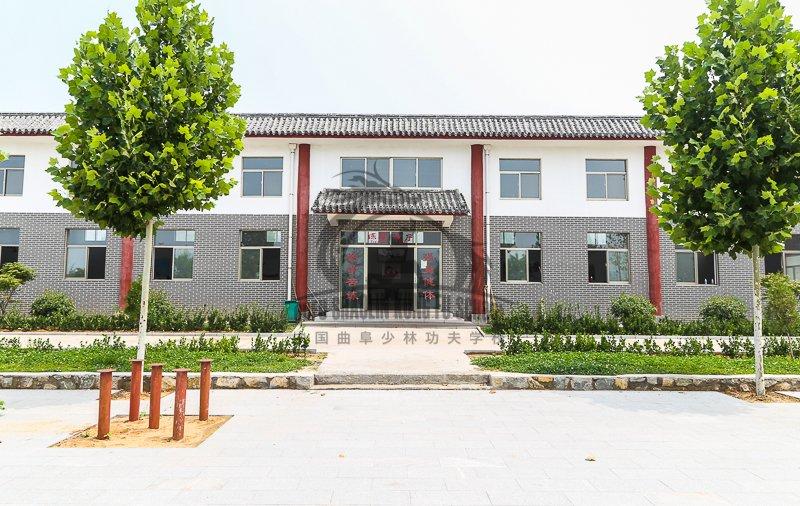 Entrance training hall